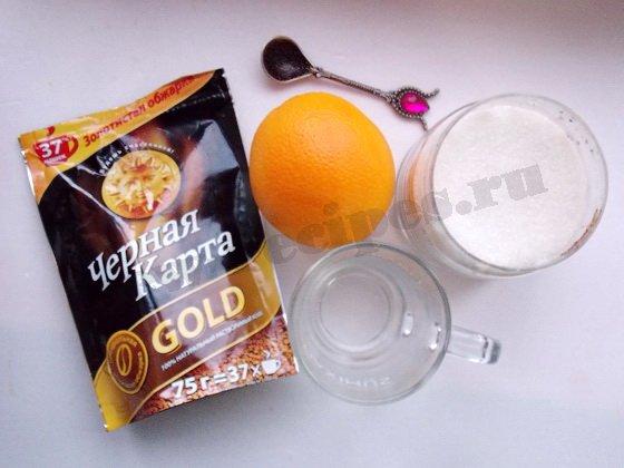 ингредиенты для кофе с апельсином