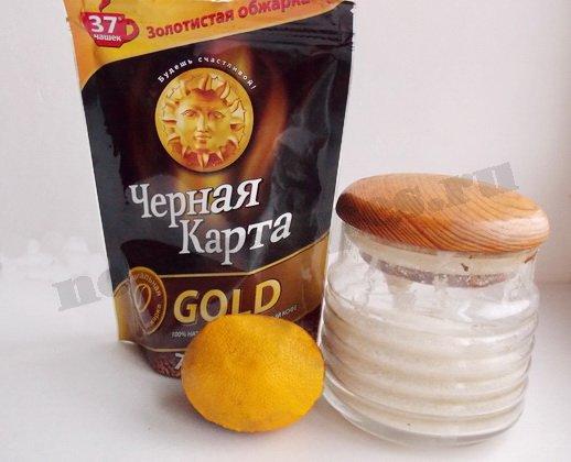 ингредиенты для лимонного кофе