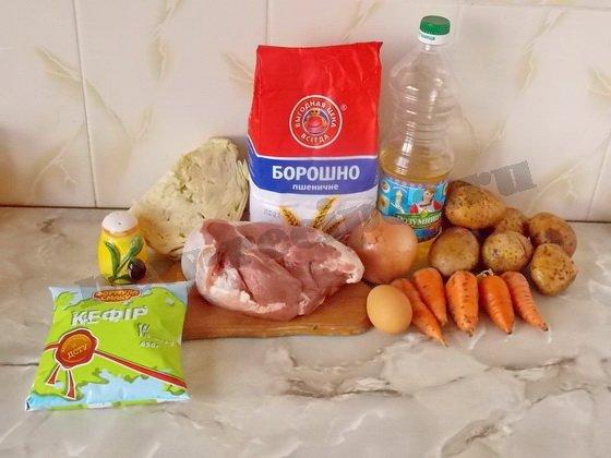 ингредиенты для штрудлей с мясом и картошкой