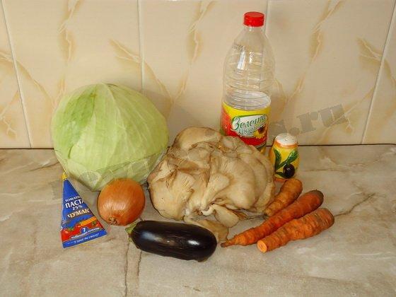 ингредиенты для тушёной капусты с грибами