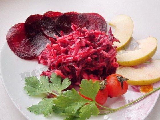 яблочно-буряковый салат