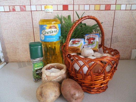 ингредиенты для супа с сыром и грибами