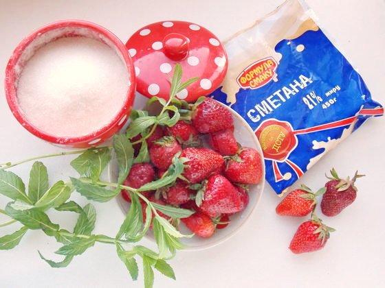 ингредиенты для клубничного супа