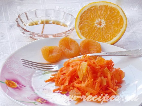 салат с морковкой, апельсином, курагой
