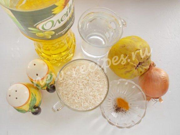 ингредиенты для риса с айвой