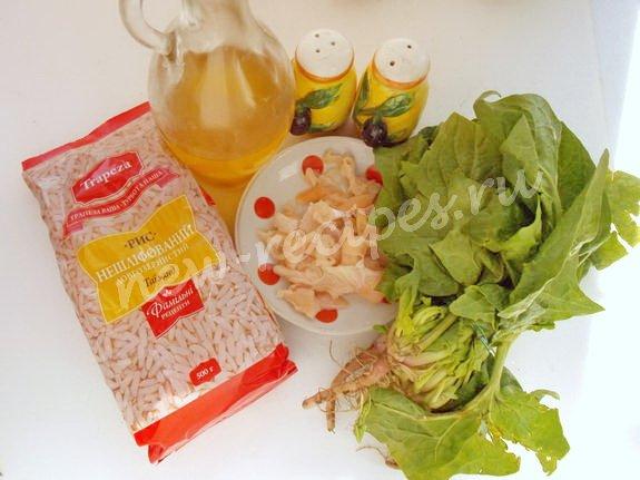 ингредиенты для риса со шпинатом и красной рыбой