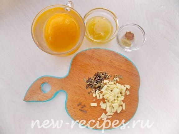 запариваем лимон, измельчаем корень имбиря
