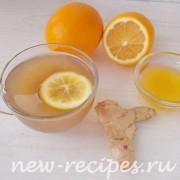 рецепт чая с имбирём