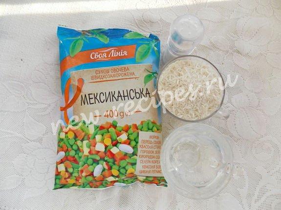 ингредиенты для риса с овощами по мексикански