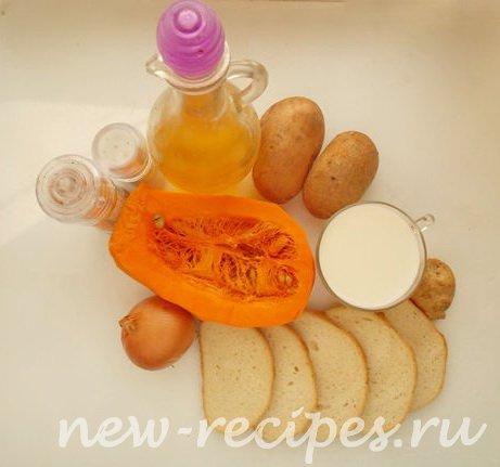 ингредиенты для тыквенно-имбирного супа-пюре