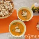 тыквенный суп-пюре с имбирём