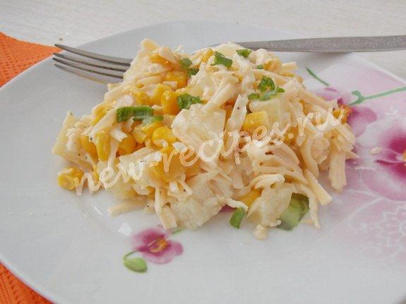 салат ананас кукуруза сыр