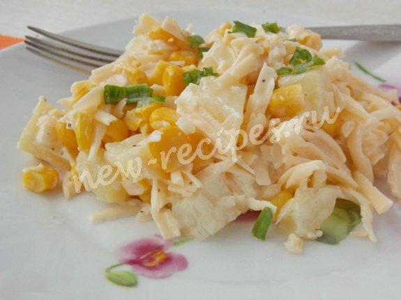 рецепт салата с сыром, ананасом и кукурузой