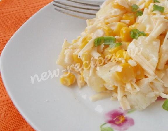 салат из кукурузы, ананасов и сыра