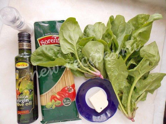 ингредиенты для спагетти со шпинатом