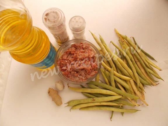 ингредиенты для спаржевой фасоли с фаршем