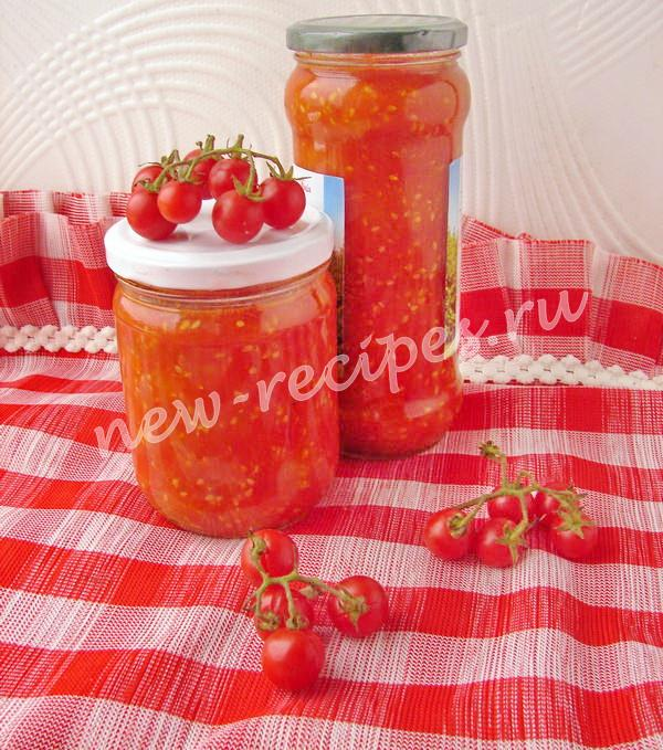 рецепт заготовки томатов на зиму